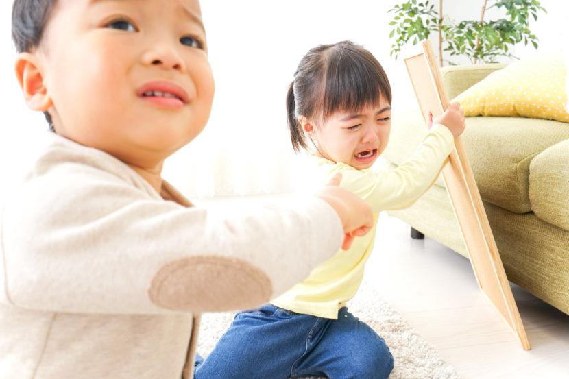 子どもがけんかを始めたらどうすればいい?