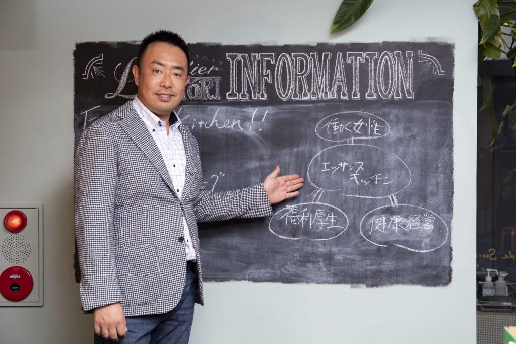 エッサンスキッチン株式会社 代表 細野烈氏
